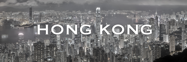 hxongkong1