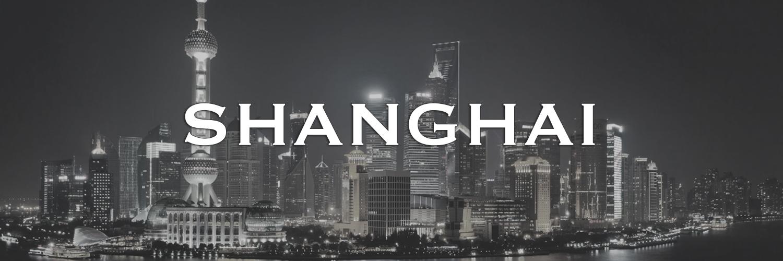 sxhanghai1